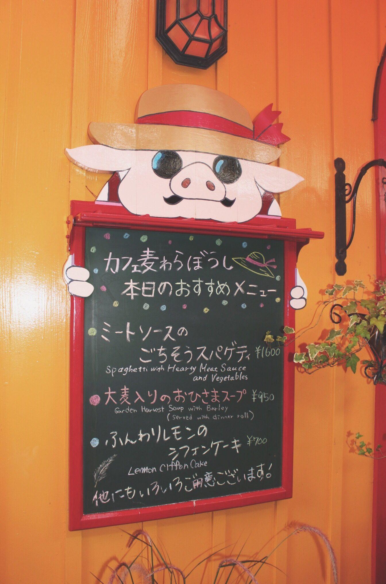 ghibli-museum_cafe