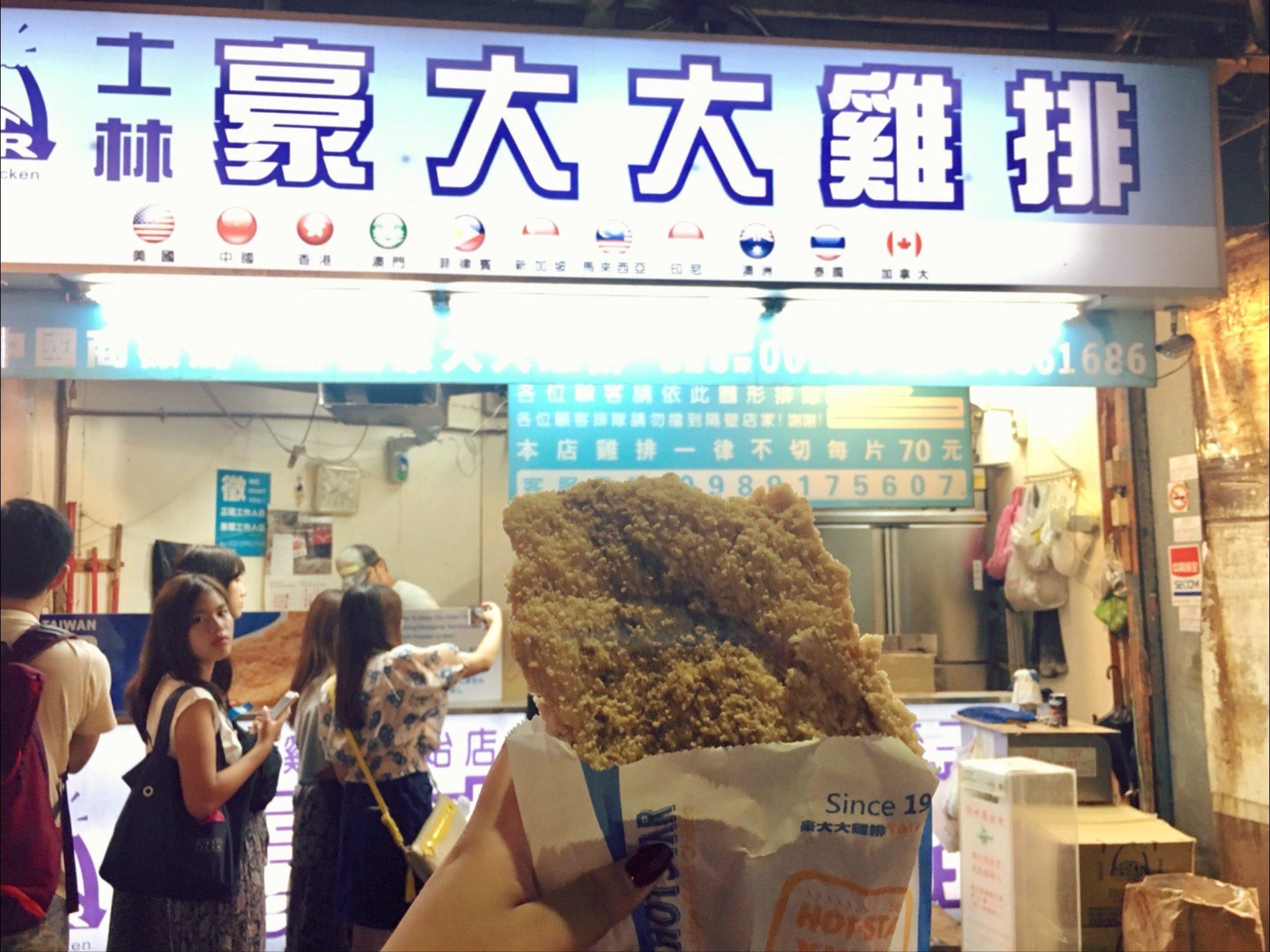 shilinnightmarket(台湾旅行、士林夜市)