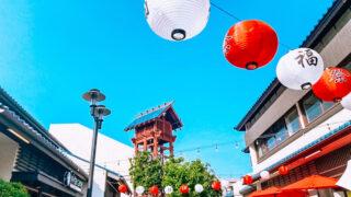 la_littletokyo_japanese-village